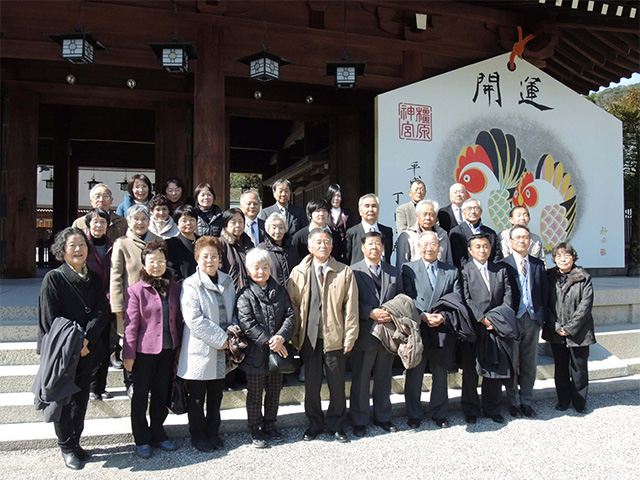 橿原神宮 参拝